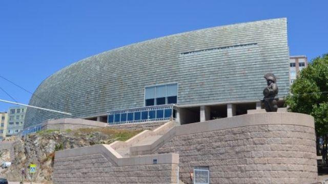 EXPOSICIONES EN LA CASA DEL HOMBRE - DOMUS de A Coruña - Exposiciones -  Quincemil