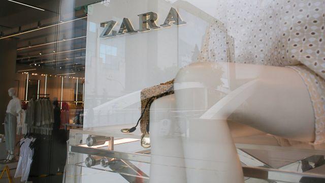 El escaparate de una tienda de Zara.