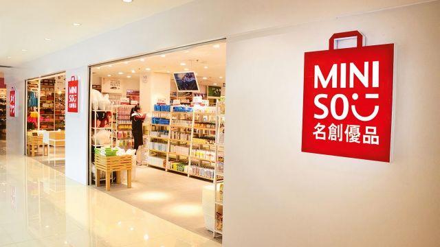 Uno de los locales de la firma japonesa Miniso en Madrid.