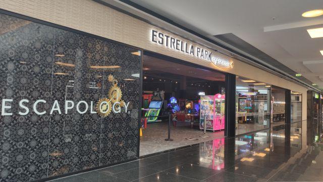 El nuevo espacio de Estrella Park Experience en el centro comercial coruñés.