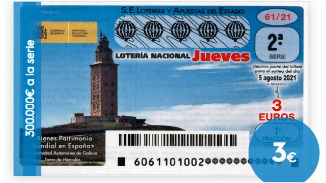 Cupón de lotería de la Torre de Hércules.